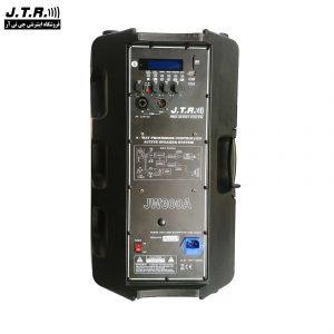 باند اکتیو جی تی آر مدل JW300A