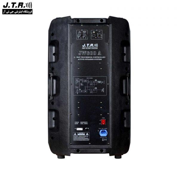 باند اکتیو جی تی آر مدل JW600A