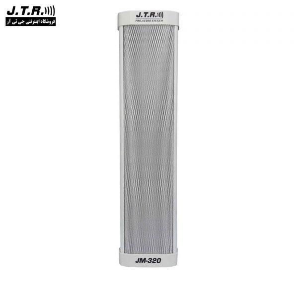 باند ستونی جی تی آر مدل JM320