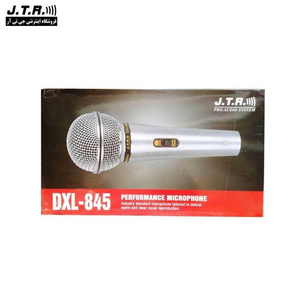 میکروفن داینامیک جی تی آر مدل DXL-845