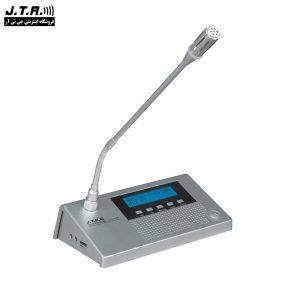 میکروفن کنفرانس JTR مدل701
