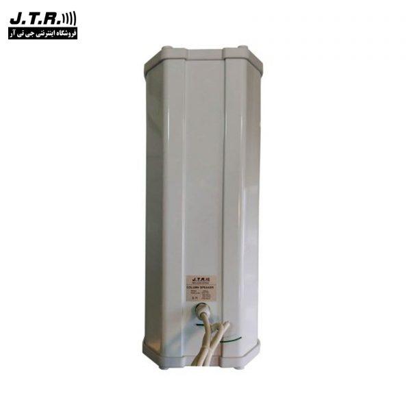 باند ستونی جی تی آر مدل JM420