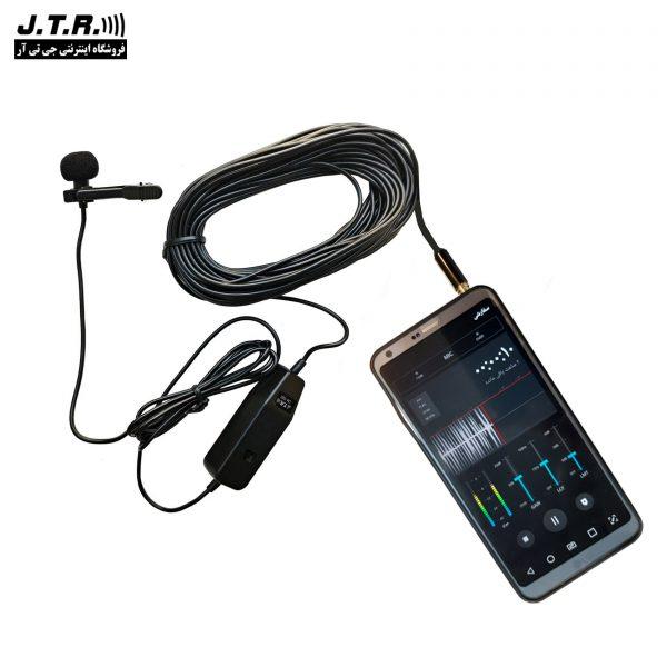 میکروفن یقه ای موبایل جی تی آر مدل CM-1000 PRO