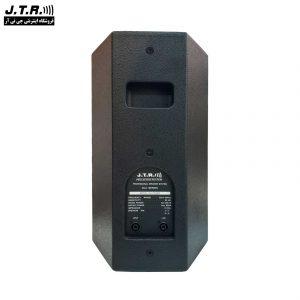 باند پسیو جی تی آر مدلSLX10300