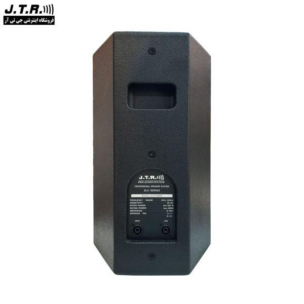 باند پسیو جی تی ار مدلSLX10300