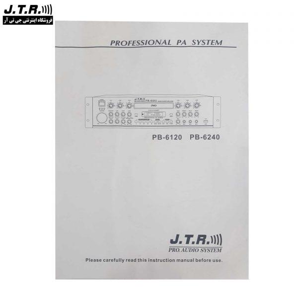اکو آمپلی فایر جی تی آر مدل PB6120