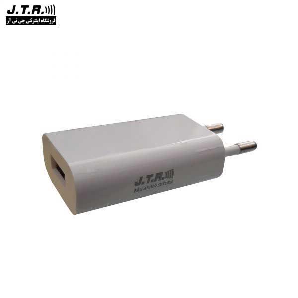 شارژر دیواری جی تی آر به همراه کابل لایتینگ مدل EP2