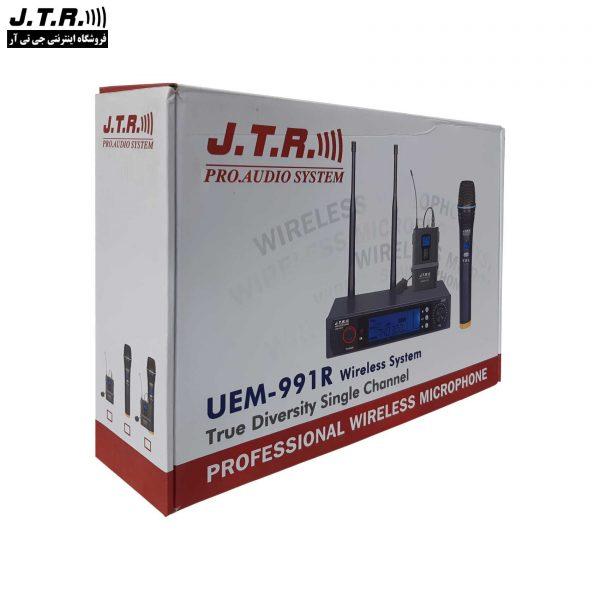 میکروفن بی سیم جی تی آر مدل UEM 991
